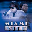 Miami Vice, Season 1 reviews, watch and download