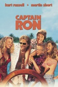 Captain Ron reviews, watch and download