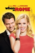 When In Rome (2010) reviews, watch and download