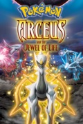 Pokémon: Arceus and the Jewel of Life (Dubbed) reviews, watch and download