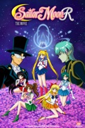 Sailor Moon R: The Movie reviews, watch and download