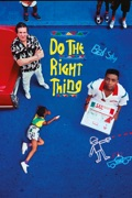 Do the Right Thing summary, synopsis, reviews