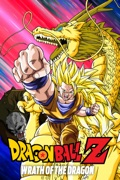 Dragon Ball Z - Wrath of the Dragon reviews, watch and download