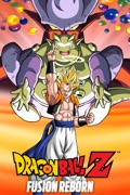 Dragon Ball Z: Fusion Reborn reviews, watch and download