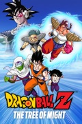 Dragon Ball Z - The Tree of Might reviews, watch and download