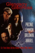 Glengarry Glen Ross summary, synopsis, reviews