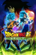 Dragon Ball Super: Broly (Subtitled) reviews, watch and download