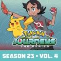Sword and Shield…The Legends Awaken! - Pokémon Journeys The Series Season 23 Vol 4 from Pokémon Journeys The Series Season 23 Vol 4