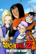 Dragon Ball Z - The History of Trunks reviews, watch and download
