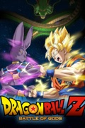 Dragon Ball Z: Battle of Gods (Director's Cut) [Subtitled] reviews, watch and download