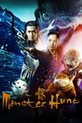 Monster Hunt (Subtitled) summary, synopsis, reviews