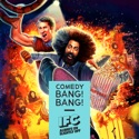 Comedy Bang! Bang!, Vol. 5 release date, synopsis, reviews
