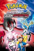 Pokémon the Movie: Diancie and the Cocoon of Destruction reviews, watch and download