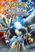 Pokémon the Movie: Kyurem vs. The Sword of Justic e (Dubbed) reviews, watch and download