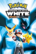 Pokémon the Movie: White – Victini and Zekrom (Dubbed) reviews, watch and download