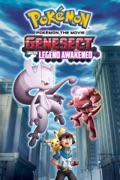 Pokémon the Movie: Genesect and the Legend Awakened reviews, watch and download