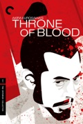Throne of Blood reviews, watch and download