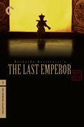 The Last Emperor reviews, watch and download