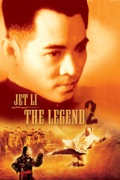 The Legend II summary, synopsis, reviews