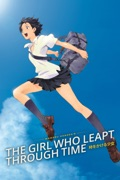 The Girl Who Leapt Through Time (Subtitled) reviews, watch and download