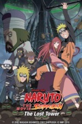 Naruto Shippuden the Movie: The Lost Tower reviews, watch and download