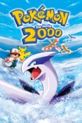 Pokémon the Movie 2000 reviews, watch and download