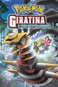 Pokémon: Giratina and the Sky Warrior (Dubbed) reviews, watch and download