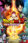 Dragon Ball Z: Resurrection F reviews, watch and download