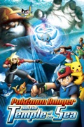 Pokémon Ranger and the Temple of the Sea reviews, watch and download